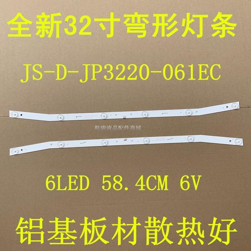 4Pieces/lot  FOR JS D JP3220 061EC (60416) E32F2000 MCPCB Lehua 32L33 LCD backlight bar 6 lamps  58.5CM  100%NEW|Projector Accessories| |  - title=