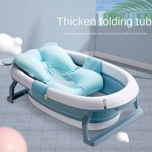 Children's Folding Bath Bucket Baby Bathtubs for InfantsMultifunctional Aluminum Bathtub Large 0-15 Growth Stage Bathtub bb50