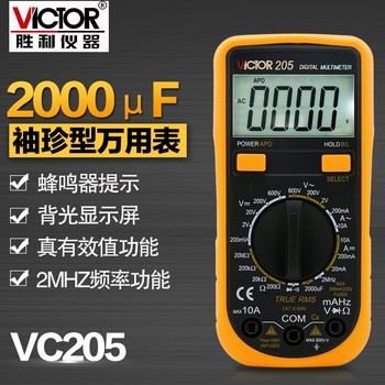 Victory Digital Multimeter VC205 Electrical Multimeter Digital Display Multimeter Pocket Multimeter фото
