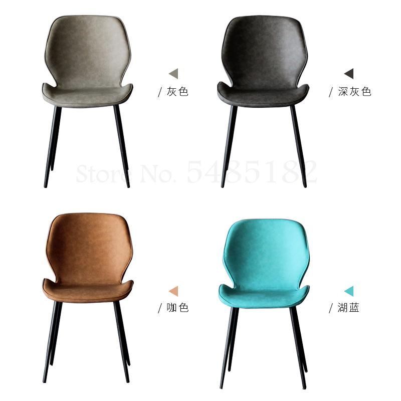 Nordic dining table and chair modern minimalist radar chair back light luxury dining chair home leather dining chair ins net red