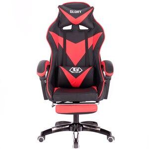 Image 2 - プロのコンピュータ椅子笑インターネットカフェスポーツレース椅子wcgゲームチェアオフィスチェア