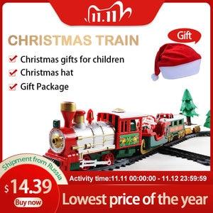 Image 1 - クリスマス電気レール車の列車のおもちゃ子供の電気おもちゃの鉄道列車セットレース道路輸送構築のおもちゃ282539