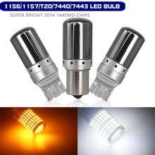 2x светодиодный автомобильный светильник s сигнальная лампа 1156 P21W BA15S BAU15S Canbus BAY15D светодиодный T20 W21W W21/5 Вт лампочки 3014 чипы 144SMD Включите резер...