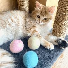 Игрушки для кошек интерактивный мяч котенок Обучающие пищащие