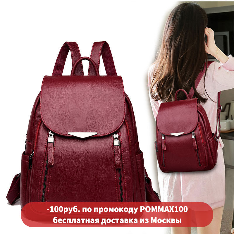 Backpack Female 2020 School Backpack For Girl Pommax B19-009 Female Black Fashion Bag