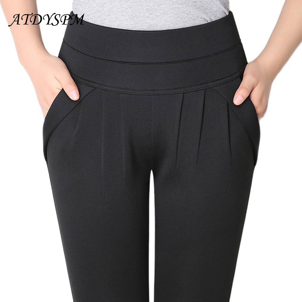 High Waist Pants Women Stretch Casual Harem Pants Trousers Women Elegant Loose Pleated Pants Plus Size Office OL Women Pants