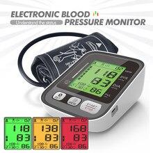 Saúde médica braço superior automático digital monitor de pressão arterial pulso sphygmomanômetro bp monitor de freqüência cardíaca medidor de pulso
