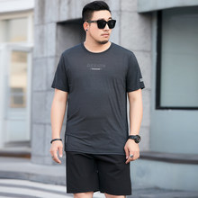 8XL 7XL big plus size Arrivals Men T Shirt Top Tee + Shorts Summer Two Pieces Short Sleeve Casual Quick-drying Tee Shirts Set(China)