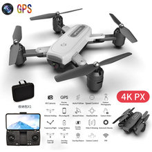 ZD8 RC Drone One Key Return GPS Position Quadcopter Aircraft