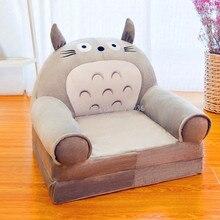 Милый стул, модный детский диван, складной мультяшный стул для детей, Детский диван, детский стул, можно мыть, моющийся стул для детей