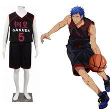 Camiseta de Anime Kuroko No basike, disfraz de Cosplay, uniforme deportivo de equipo de baloncesto escolar de Gakuen, Aomine Daiki maillot, Envío Gratis