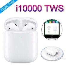 лучшая цена i10000 tws 1:1 6D Bass Pop Up Wireless Charging Bluetooth Earbuds Earphone 6D Super Bass pk W1 i80 i200 i2000 i5000 i9000 tws