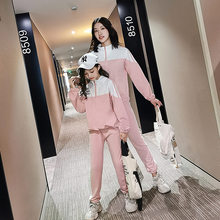 Family Look Matching Mother Daughter Clothes Set Sport Suit Sweatshirt + Sweatpants 2 Pcs Clothing Outfits