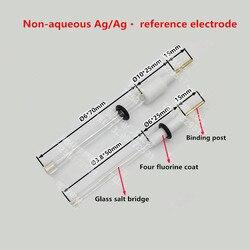 Elektroda odniesienia jonów srebra bez rtęci/elektroda odniesienia jonów srebra/elektroda odniesienia azotanu srebra