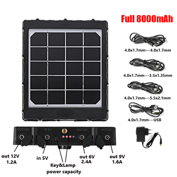 WG8000 Hunting Trail Cameras Solar Panel Charger 6v/9v/12v 8000mAh for feeder kit forest Game Cameras 1.7mm/DC2.1mm/USB adapter 3