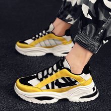 Men Sports Sneakers Shoes 2019 Breathable Men's