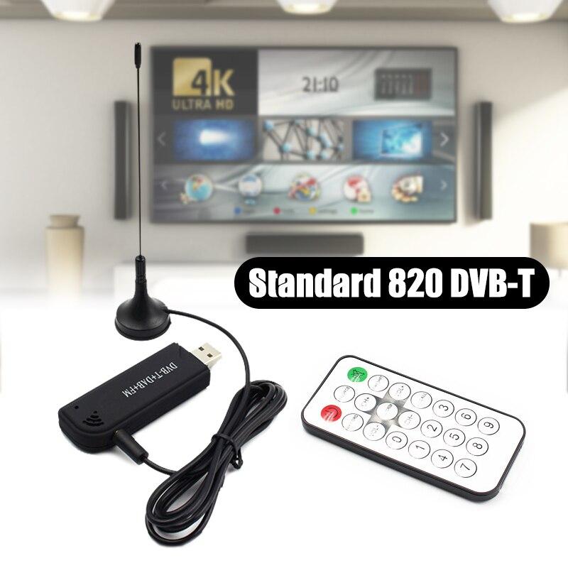 USB2.0 цифровой DVB-T SDR + DAB + FM ТВ тюнер приемник палка RTL2832U + FC0012 PUO88