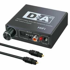 Headphone-Amplifier Audio-Converter Dac-Amp Hifi Optical Digital To RCA Toslink Coaxial-Output