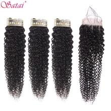 Satai モンゴル変態縮毛 3 バンドルと閉鎖中間部自然色人毛織りバンドル非レミーの髪