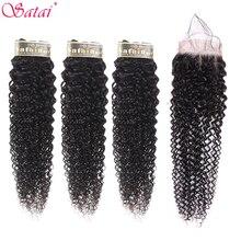 Satai Pelo Rizado de Mongolia 3 mechones con cierre medio Color Natural mechones de cabello humano postizo cabello no Remy