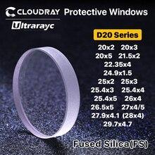 Ultrarayc Fiber Laser Protective Windows D20-29mm Quartz Fused Silica for 1064nm
