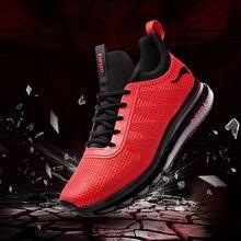 Кроссовки onemix мужские спортивные высокие кеды для бега и