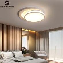 Светодиодные потолочные светильники для спальни гостиной столовой