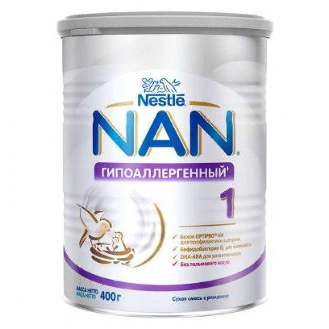 Молочная смесь NAN 1 Optipro HA Гипоаллергенный с рождения 400 гр