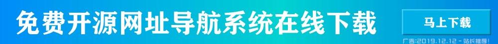QQ粉丝网