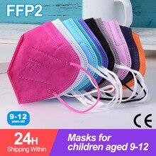 10-100 шт. KN95 маска для детей возрастом от 5 до Слои FFP2 Mascarillas FPP2 одобренный гигиенические детская Защитная маска для лица многоразовая mascarillas niñ...