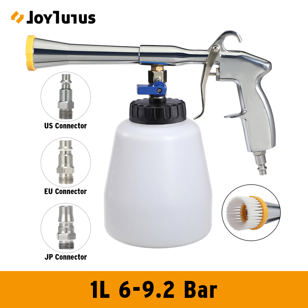 Tornado Car Cleaning Washer Gun High Pressure Automobiles Dry Cleaning Gun Washing Accessories Tool