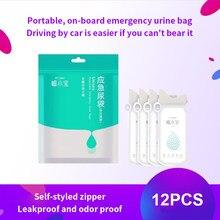 Novo 700ml portátil saco de urina de emergência sacos de vômito descartáveis para homens e mulheres viagem mini banheiros móveis crianças usando ao ar livre