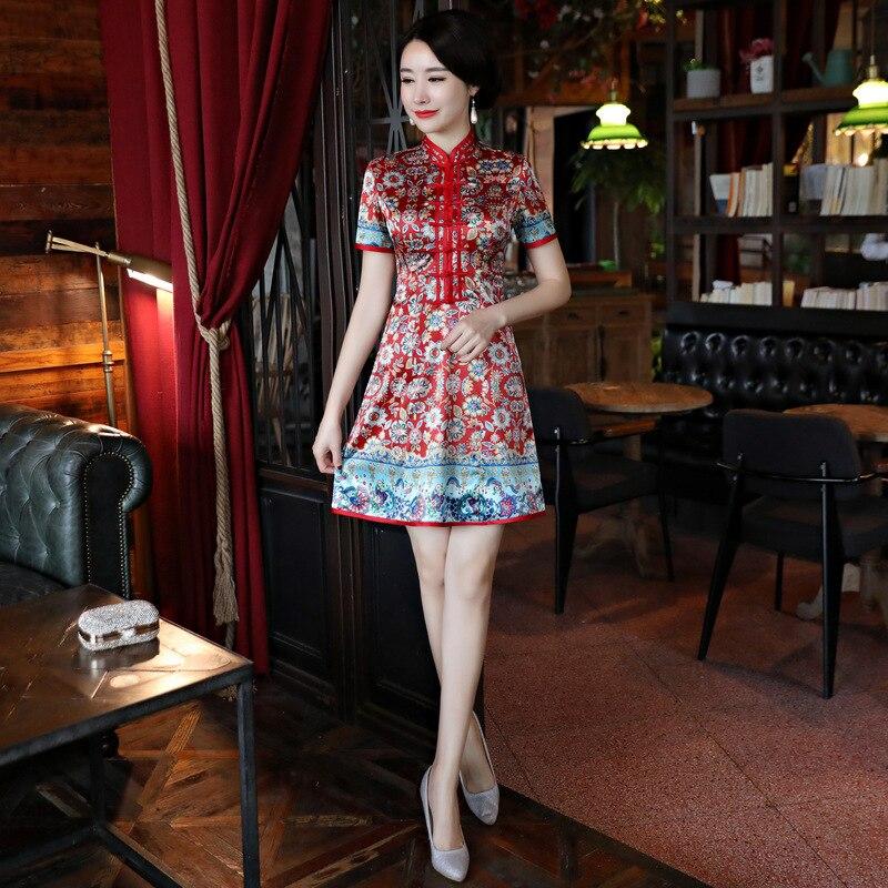 Sexy Mini Robe Chinoise Vestido Oriental Dresses Qi Pao Traditional Daily Modern Cheongsam Chinese Short Sleeve Qipao