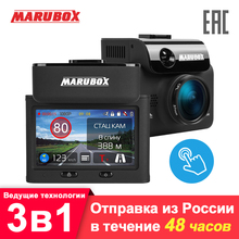 Marubox M700R Signature Touchเครื่องตรวจจับเรดาร์รถDVR GPS 3ใน1 HD2304 * 1296P 170องศามุมรัสเซียภาษาVideo Recorder