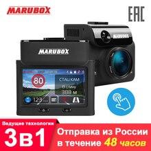 Marubox M700R Signature tactile voiture DVR Radar détecteur GPS 3 en 1 HD2304 * 1296P 170 degrés Angle russe langue enregistreur vidéo
