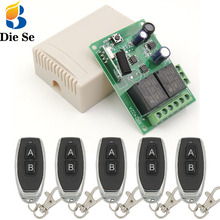 433MHz Telecomando Universale Senza Fili di Controllo di CC 24V 2CH Relè rf Ricevitore e Trasmettitore per porta Del Garage Universale e cancello di Controllo