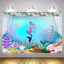 Pequena sereia ariel foto pano de fundo meninas personalizado cortina crianças feliz aniversário festa decoração fotografia fundos banner