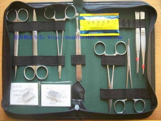 Бесплатная доставка, конфигурация, шовная упаковка, простой инструмент для работы, ножницы для гемостаза, плоскогубцы, акупунктура