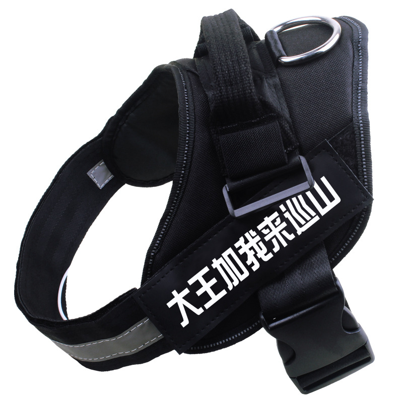 Golden Retriever Chest Bull Labrador Dog Rope Teddy Dog Chain Suspender Strap Dogs Hand Holding Rope Back Horse Quan Xiang Quan