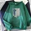2020 Anime Hoodie Attack on Titan Hoodied Long Sleeve Streetwear Harajuku Sweatshirt Women Unisex Sport Hoody Green Tops G1