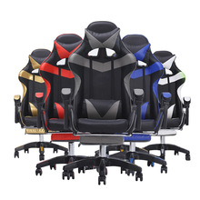 Computer-Chair Sports Internet WCG LOL Play Cafes Professional