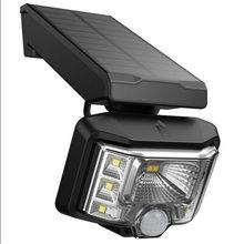Светодиодный светильник на солнечной батарее вращающийся наружный