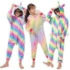 Boys pyjamas jumpsui...