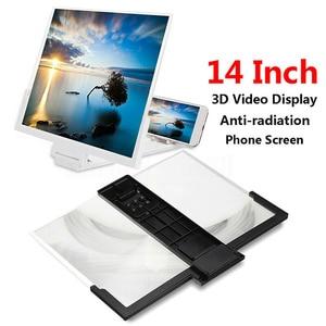 Image 4 - 14 インチ 3D hd 電話スクリーン拡大鏡アンプ映画ビデオ引伸画面 DU55
