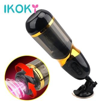 IKOKY Automatic Telescopic Rotation Male Masturbator Sex Toys for Men Sex Sound Powerful Machine Real Pussy Masturbation Cup
