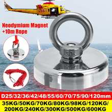 35KG-600KG Strong Salvage Magnet Pot Fishing Magnets Deep Sea Salvage Fishing Hook Neodymium Magnet Treasure Hunter Holder recovery magnet hook strong sea fishing diving treasure searching magnet hooks rails strong magnet hook