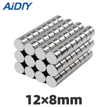 AI DIY 5/10/20Pcs 12mm x 8mm Super Strong Round Powerful Neodymium Magnets Rare Earth Disc Wholesale 12 *