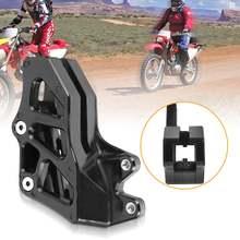 Черная защитная направляющая для задней цепи мотоцикла honda