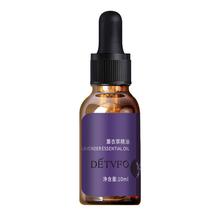Gorący olejek lawendowy związek olejek olejek do masażu ciała aromaterapia olejek do masażu tanie tanio NoEnName_Null Związek olejku essential oil FGD335 CHINA GZZZ YGZWBZ xxxx