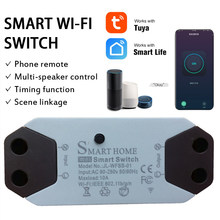 Basic Smart Home Wifi Switch Wireless Remote Control Light Timer Switch DIY Modules Work With Alexa Google Home EWeLink IFTTT(China)